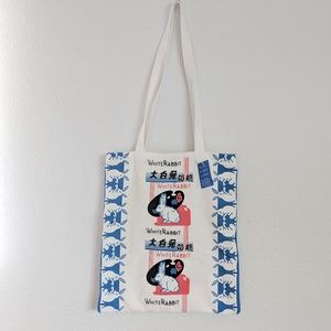 NWT White Rabbit Milk Candy Canvas Tote